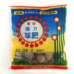 RS250/8500 - Rape seed pellets 250gm/8kgs